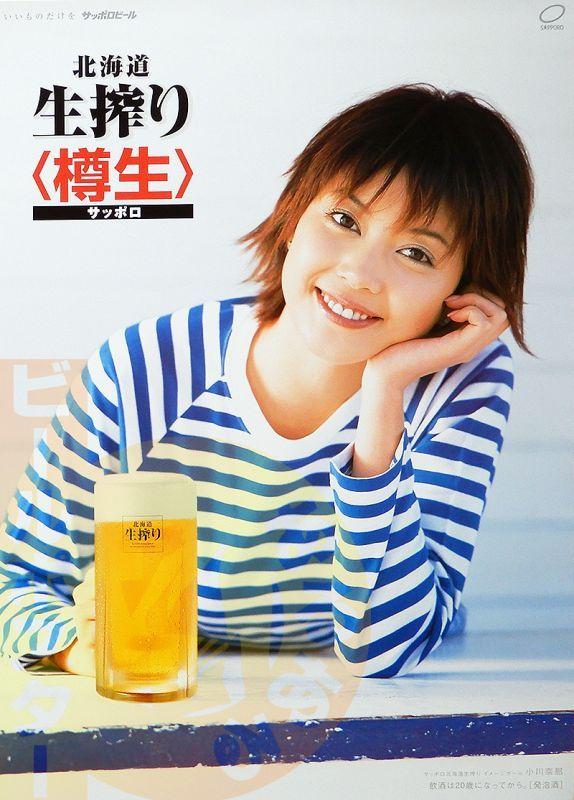 小川奈那の画像 p1_9