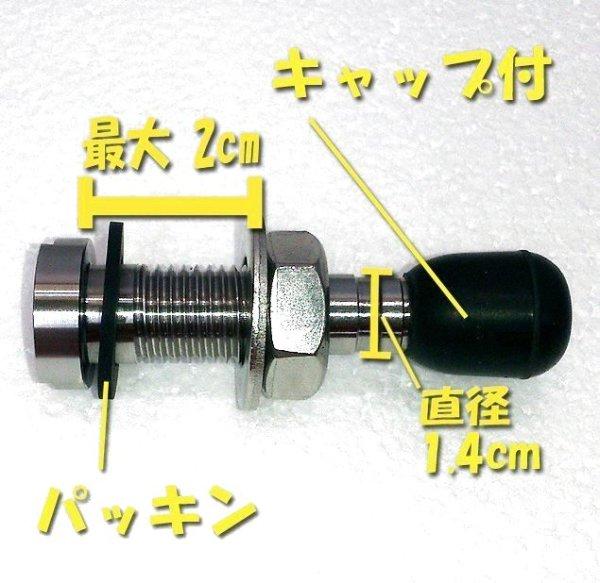 画像1: 排水口2.0 (1)