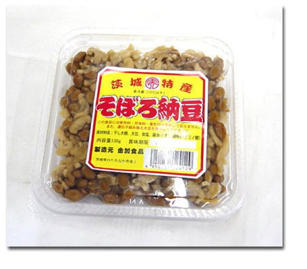 画像1: そぼろ納豆 (1)