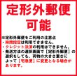 画像2: 黒羽夏奈子(1 マグナムドライ 浴衣 (2)
