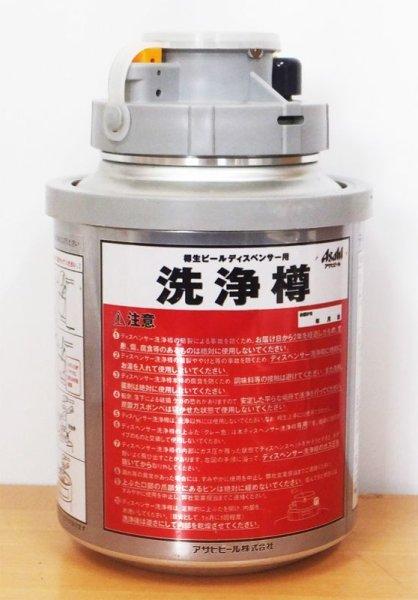 画像1: アサヒ、サッポロヘッド用洗浄樽 未使用品 (1)