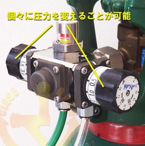 画像1: ガスボンベ用ダブル減圧弁 未使用品 (1)