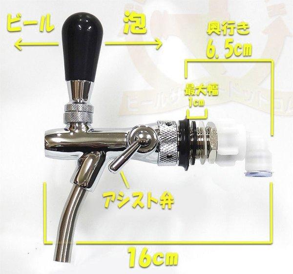 画像1: アシスト弁付タップとタップ接続機セット 【シルバー Sサイズ】 (1)