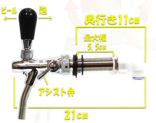 画像1: アシスト弁付タップとタップ接続機セット 【シルバー Lサイズ】 (1)