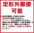 画像3: ジョイント継ぎ手【ビールL型】 (3)