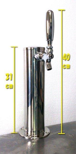 画像1: ビアタワーシングル 泡づけタップ仕様 (1)
